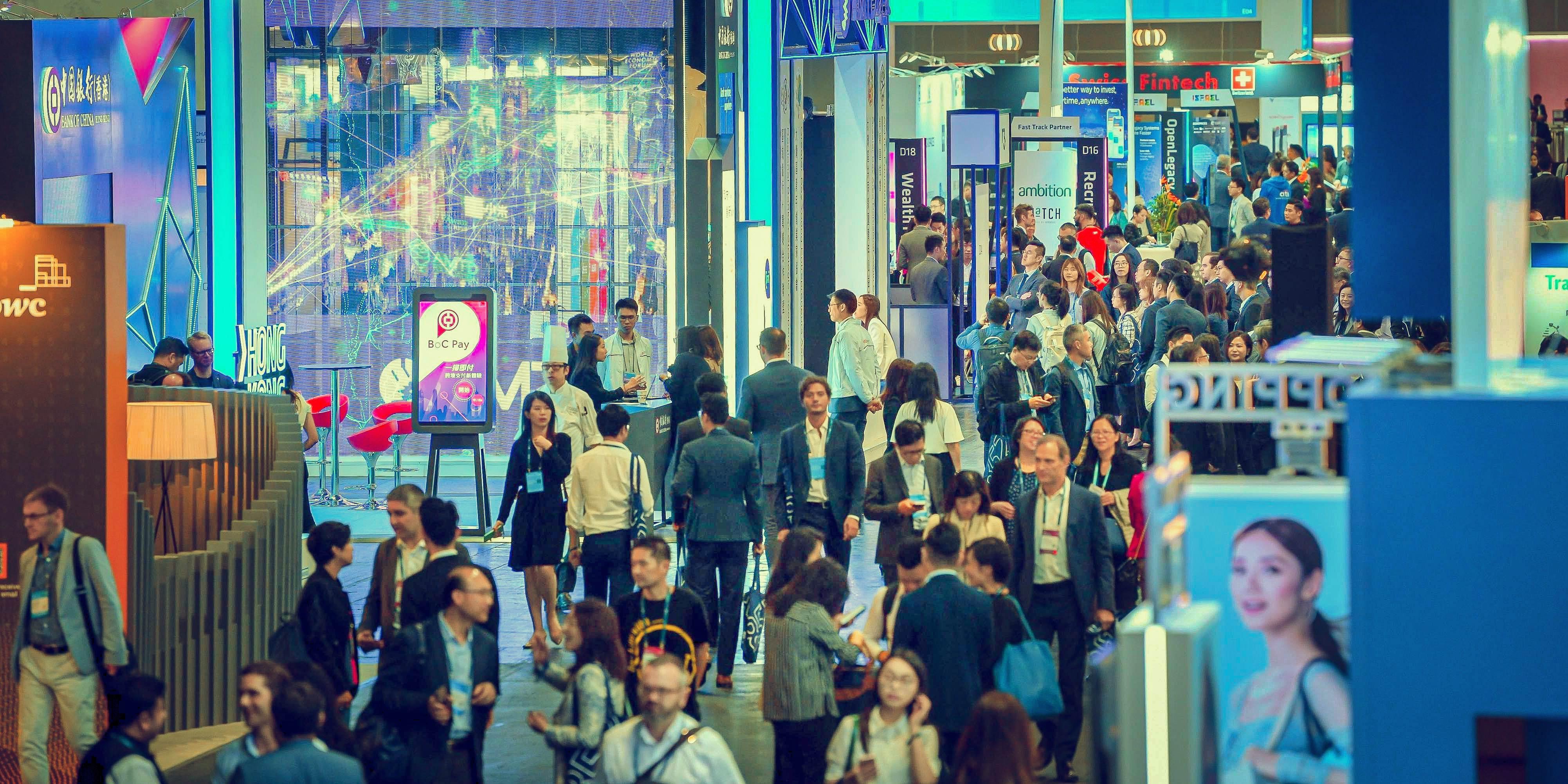 立足香港,创新融合,打造金融科技全球扩张最佳平台