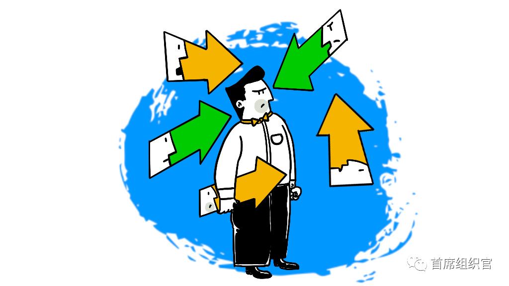 揭秘:如何开一场高效愉快的组织专题讨论会?