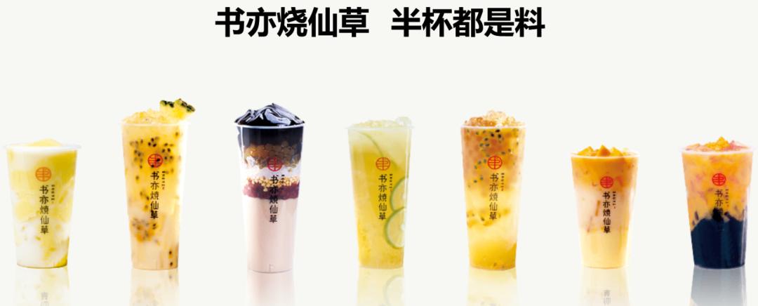 新茶饮的未来猜想