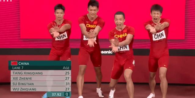 中国队和苏炳添有望获东京奥运会铜牌,发生了什么?