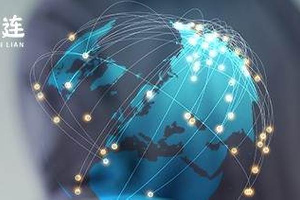 互联网4.0时代,商连连为中小企业的发展赋能