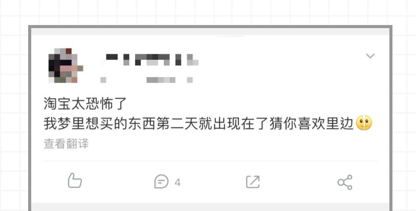 """淘宝逐浪,站上""""逛时代""""潮头"""