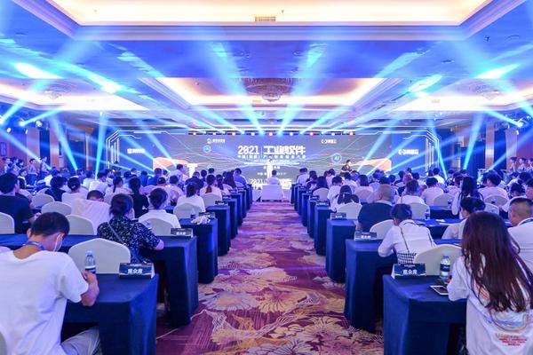 湘潭(高新)工业软件园开园仪式暨阿里云2021中国(湘潭)工业软件产业创新创业大赛全国总决赛在潭举行