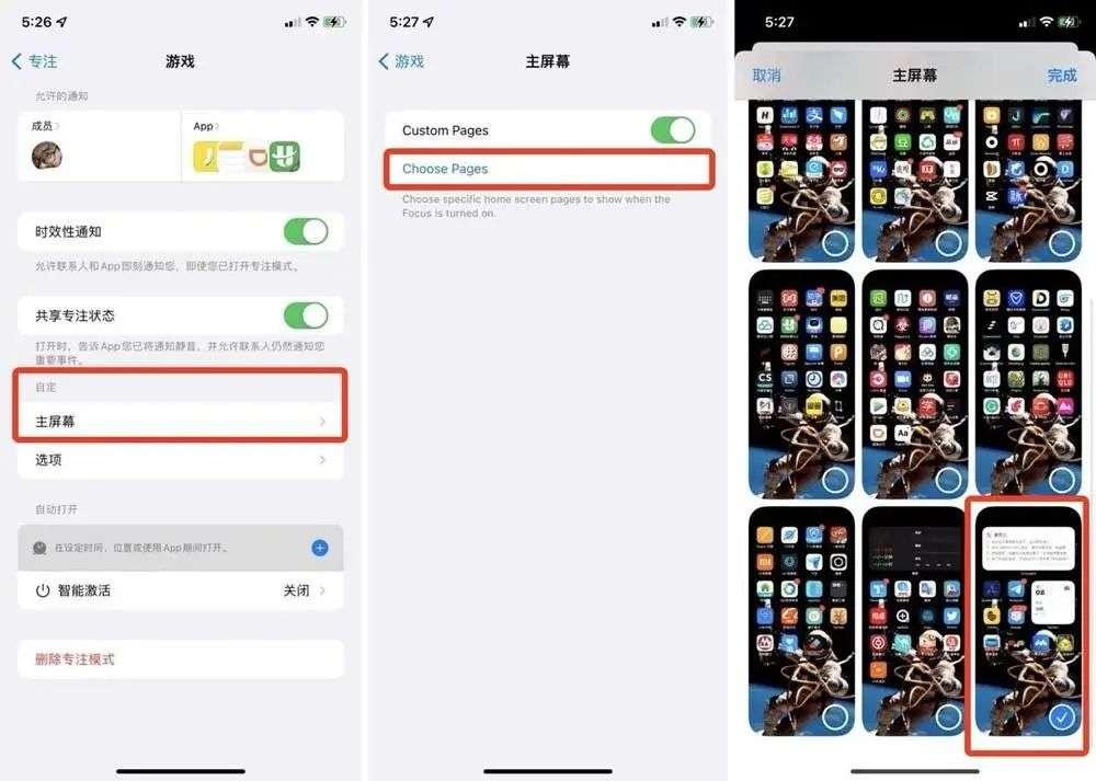 苹果iOS 15正式版上线:这 20+个实用功能告诉你值不值得升