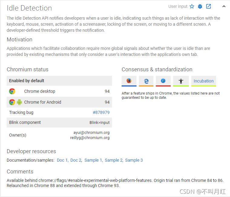 """Chrome 94引入""""Idle Detection API""""引用户不满:果断卸载"""