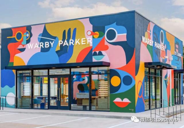 互联网眼镜巨头Warby?Parker拟直接上市:上半年营收2.7亿美元