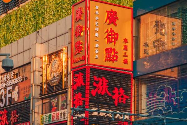 广州老字号振兴基金浮出水面 老字号资本化运作为何日趋频繁?