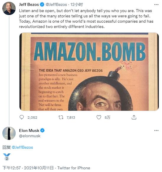 成为世界首富后马斯克再开嘲讽模式,Twitter上留言为贝索斯颁发银牌