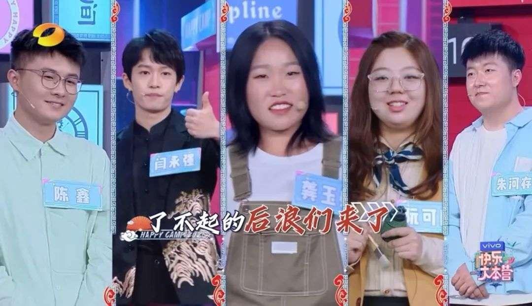 湖南卫视改版,文娱行业切换风向标?