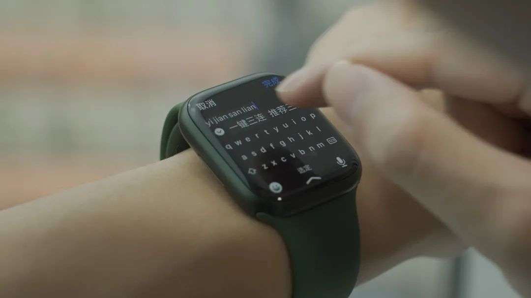 AppleWatchSeries7体验:这次的屏幕,大有用途