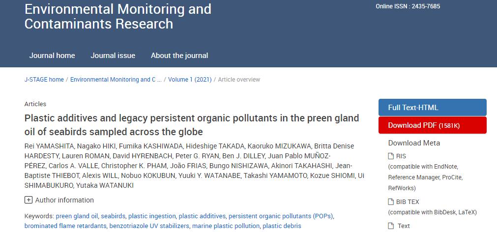 当塑料污染危及超过半数的海洋鸟类……