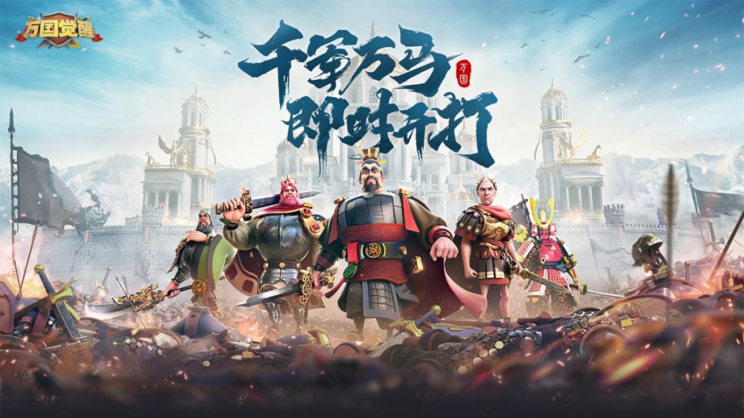 上海四小龙痴迷搞系列游戏,是吃剩饭还是主动造IP?