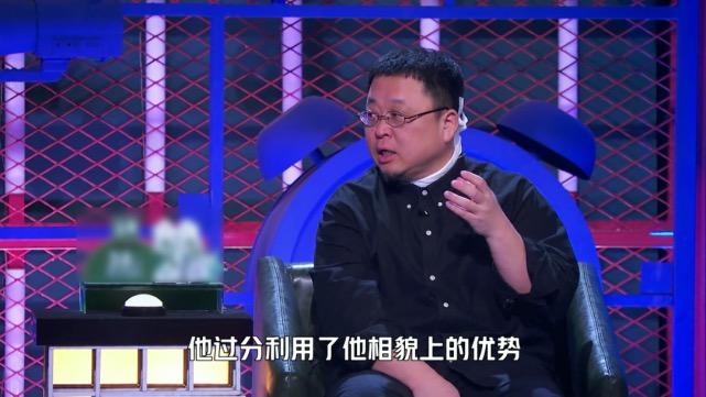 """《脱口秀大会4》收官观察:周奇墨夺冠,但""""徐志胜养活了一整季素材库""""?"""