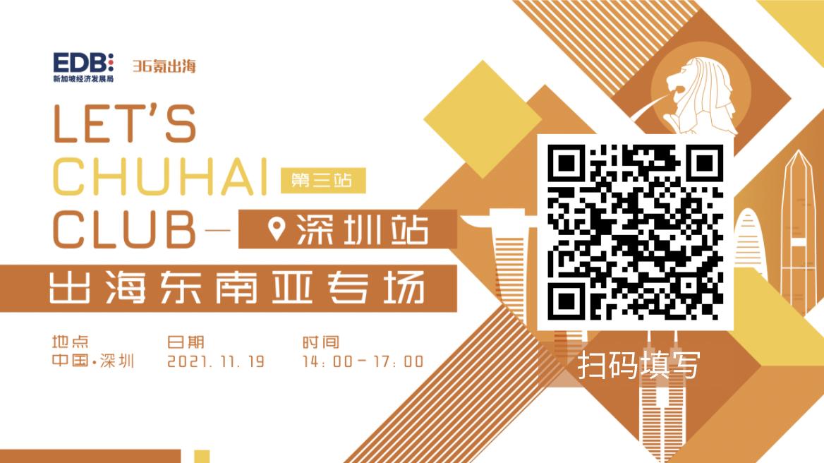 出海日报丨中国移动与诺基亚续签战略合作框架协议;英特尔欧洲芯片工厂或落户意大利