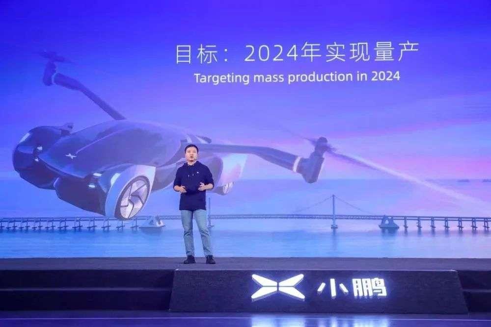 小鹏推第六代飞行汽车,是资本游戏还是未来已来?