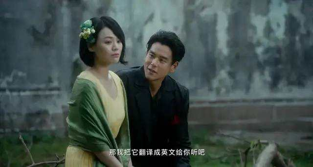 电影《第一炉香》为何扑街 蔡文静同情吴忧的家庭地位