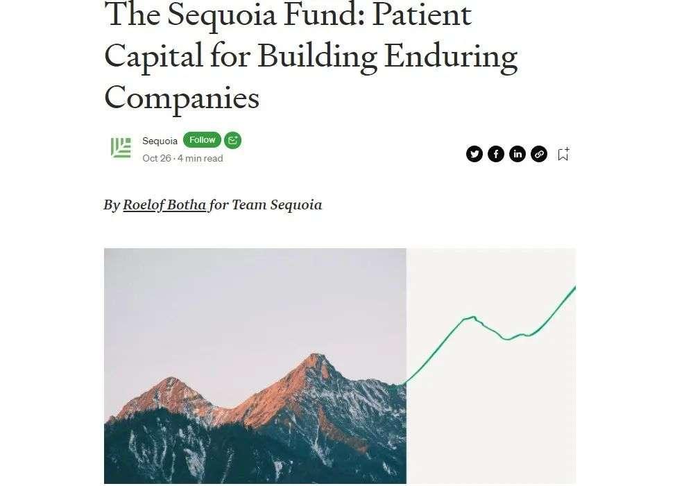 红杉基金:战绩最优秀的硅谷VC,将完成风投史上最激进的转型